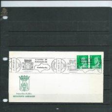 Sellos: SOBRE CON FRANQUEO MECANICO DEL ESTATUTO DE AUTONOMIA DE ANDALUCIA DE SEVILLA DEL AÑO 1982. Lote 48838384