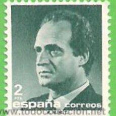 Sellos: EDIFIL 2829. S. M. DON JUAN CARLOS I. (1986). NUEVO SIN GOMA.. Lote 48921902