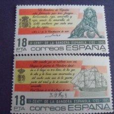 Sellos: ESPAÑA 1985 EDIFIL 2791/2 BANDERA ESPAÑOLA. Lote 48945864