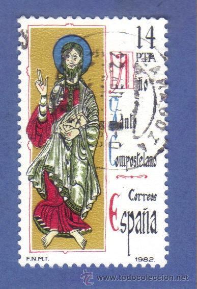 EDIFIL 2649 - SERIE - AÑO 1982 - AÑO SANTO COMPOSTELANO. (Sellos - España - Juan Carlos I - Desde 1.975 a 1.985 - Usados)