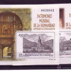 Sellos: CL3-40-PRUEBAS LUJO SAN MILLÁN DE LA COGOLLA (RIOJA) 1999. Lote 49076950