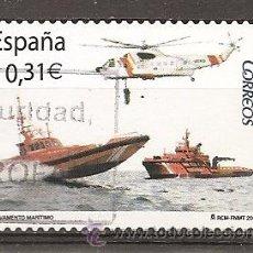 Sellos: ESPAÑA 2008. SALVAMENTO MARITIMO. Nº 4399. Lote 49137558