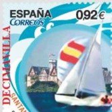 Sellos: ESPAÑA, SPAIN, AÑO 2014, EDIFIL 4904, DEPORTES, MUNDIAL DE VELA OLIMPICA, SANTANDER, CATAL. 1,84 EUR. Lote 49143858