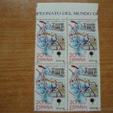 Sellos: CAMPEONATO MUNDO CICLOCROS AÑO 1990 BLOQUE DE CUATRO NUEVOS SIN CHARNELAS. Lote 49153820