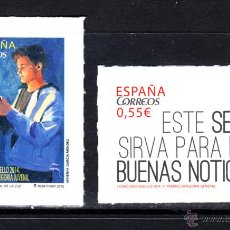 Sellos: ESPAÑA 4940/41** - AÑO 2015 - 1º CONCURSO DISELLO. Lote 222720790