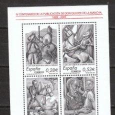 Sellos: IV CENTENARIO DE LA PUBLICACION DE EL QUIJOTE. HOJITA Nº 4161. Lote 127957470