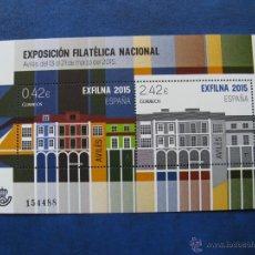 Sellos: HOJITA EXFILNA 2015, AVILES . Lote 49267847