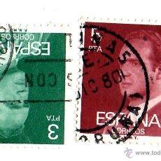 Sellos: EDIFIL-2344.2349/67 USADOS. Lote 49281963