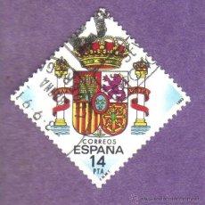 Sellos: EDIFIL 2685 - SERIE - AÑO 1983 - ESCUDO DE ESPAÑA.. Lote 49314906