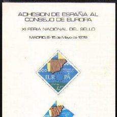 Sellos: HOJA RECUERDO 1978 CONSEJO DE EUROPA. Lote 11452760