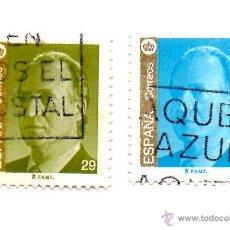 Sellos - ESPAÑA 1994- SERIE 3105/3307/1-USADOS- - 49537716