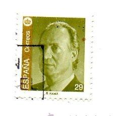 Sellos - ESPAÑA 1994- SERIE 3307/1-USADOS- - 49537782