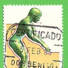 Stamps - EDIFIL 2769. JUEGOS OLÍMPICOS. LOS ÁNGELES - SALTADOR DE NATACIÓN. (1984). - 49578777