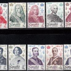 Sellos: ESPAÑA. 1978. REYES DE ESPAÑA. CASA DE BORBÓN. EDIFIL 2496/2505. Lote 49646347