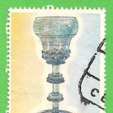 Sellos: EDIFIL 2941. ARTESANÍA ESPAÑOLA - VIDRIO. (1988).. Lote 49702130