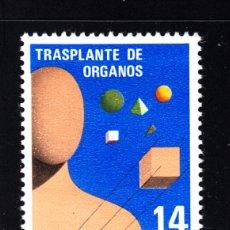 Sellos: ESPAÑA 2669** - AÑO 1982 - MEDICINA - TRANSPLANTE DE ORGANOS. Lote 49755610