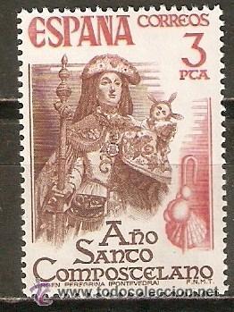 ESPAÑA AÑO SANTO COMPOSTELANO EDIFIL NUM. 2306 ** SERIE COMPLETA SIN FIJASELLOS (Sellos - España - Juan Carlos I - Desde 1.975 a 1.985 - Nuevos)
