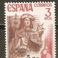 Sellos: ESPAÑA AÑO SANTO COMPOSTELANO EDIFIL NUM. 2306 ** SERIE COMPLETA SIN FIJASELLOS. Lote 115018828