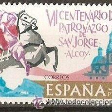 Sellos: ESPAÑA SAN JORGE EN ALCOY EDIFIL NUM. 2315 ** SERIE COMPLETA SIN FIJASELLOS. Lote 195213040