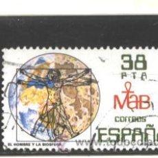 Timbres: ESPAÑA 1984 - EDIFIL NRO. 2748 - EL HOMBRE Y LA BIOSFERA - USADO. Lote 49907130
