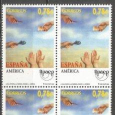 Sellos: ESPAÑA AMERICA UPAEP EDIFIL NUM. 4189 ** SERIE COMPLETA EN BLOQUE DE 4 SELLOS. Lote 126777648