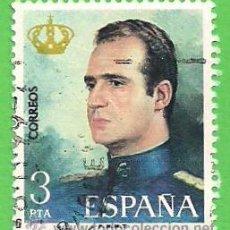 Sellos: EDIFIL 2302. DON JUAN CARLOS I Y DOÑA SOFÍA, REYES DE ESPAÑA. (1975).. Lote 49955870