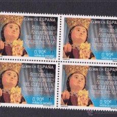 Sellos: ESPAÑA 2015 B-4 700 AÑOS DE CULTO A LA VIRGEN DEL MAR. Lote 49960001