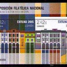Sellos: ESPAÑA 2015 - EXPOSICION FILATELICA EXFILNA 2015 EN AVILES - 1 HOJITA BLOQUE - EDIFIL Nº 4956. Lote 49996781