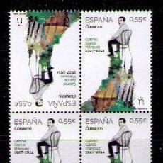 Sellos: ESPAÑA 2015 - GABRIEL GARCIA MARQUEZ - BLOQUE DE 4 CON 1 SELLO INVERTIDO - EDIFIL Nº 4963. Lote 126293044
