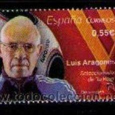 Sellos: ESPAÑA 2015 - LUIS ARAGONES - EDIFIL Nº 4962. Lote 98072930