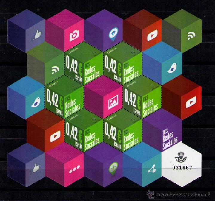 ESPAÑA 2015 - REDES SOCIALES - INTERNET - 1 HOJA BLOQUE - EDIFIL Nº 4971** (Sellos - España - Juan Carlos I - Desde 2.000 - Nuevos)