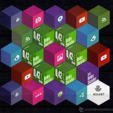 Sellos: ESPAÑA 2015 - REDES SOCIALES - INTERNET - 1 HOJA BLOQUE - EDIFIL Nº 4971**. Lote 49998524