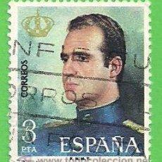 Sellos: EDIFIL 2302. DON JUAN CARLOS I Y DOÑA SOFÍA, REYES DE ESPAÑA. (1975).. Lote 50003390