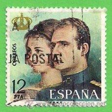 Sellos: EDIFIL 2305. DON JUAN CARLOS I Y DOÑA SOFÍA, REYES DE ESPAÑA. (1975).. Lote 50003621
