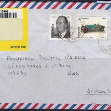 Sellos: CARTA CERTIFICADA ENTRE MÁLAGA Y SAX (20-02-2006). Lote 50046409