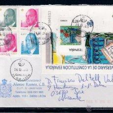 Sellos: CARTA ENTRE LEON Y SAX (24.03.2010). Lote 50116072