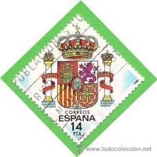 Sellos: EDIFIL 2685. ESCUDO DE ESPAÑA. (1983).. Lote 50192315