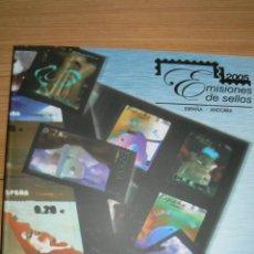 Sellos: SELLOS DE ESPAÑA 2005. Lote 50517979