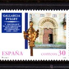 Sellos: ESPAÑA 3389** - AÑO 1995 - 5º CENTENARIO DE LA UNIVERSIDAD DE SANTIAGO DE COMPOSTELA. Lote 50524359