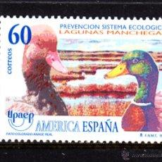 Sellos: ESPAÑA 3394** - AÑO 1995 - AMERICA - UPAEP - FAUNA - AVES - PRESERVACION DE LA NATURALEZA. Lote 50524381