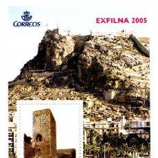 Sellos: ESPAÑA 2005. EXFILNA 2005. EDIFILNº 4169. ¡¡¡A FACIAL!!!. Lote 71823865