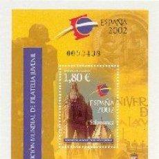 Sellos: ESPAÑA 2002. EXPOSICION MUNDIAL DE FILATELIA JUVENIL ESPAÑA 2002. EDIFIL Nº 3878. ¡¡¡A FACIAL!!!. Lote 105225551