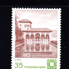 Sellos: ESPAÑA 3588** - AÑO 1998 - PREMIO AGA KHAN DE ARQUITECTURA - PORTICO DE LA TORRE DE LAS DAMAS . Lote 50618143