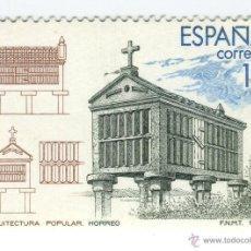 Sellos: ESPAÑA 1988. ARQUITECTURA POPULAR - HÓRREO. Lote 50660870