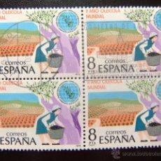 Sellos: ESPAÑA ESPAGNE 1979 EDIFIL Nº 2557 º FU YVERT Nº 2203 º FU. Lote 50693601