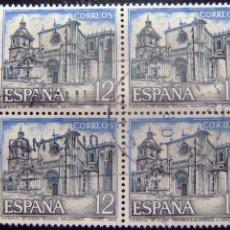 Sellos: ESPAÑA ESPAGNE 1986 EDIFIL Nº 2836 º FU YVERT Nº 2465 º FU. Lote 50693615