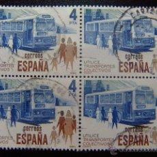 Sellos: ESPAÑA ESPAGNE 1980 EDIFIL Nº 2561 º FU YVERT Nº 2207 º FU. Lote 50693668