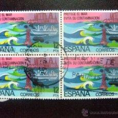 Sellos: ESPAÑA ESPAGNE 1978 EDIFIL Nº 2472 º FU YVERT Nº 2117 º FU. Lote 50693777