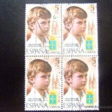 Sellos: ESPAÑA ESPAGNE 1977 EDIFIL Nº 2449 º FU YVERT Nº 2094 º FU. Lote 50693788