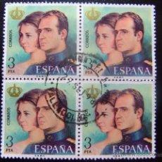 Sellos: ESPAÑA ESPAGNE 1975 EDIFIL Nº 2304 º FU YVERT Nº 1950 º FU. Lote 50693800